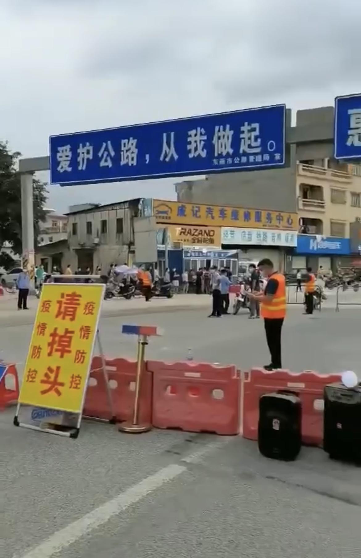廣東惠州公路設計卡,禁東莞車輛進入。(視頻截圖)