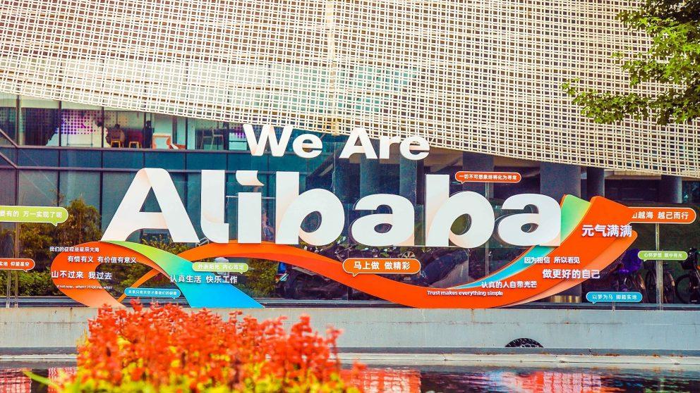 阿里巴巴旗下的「UC浏览器」和「UC新闻」早前与其它57款中国应用被印度禁用,日前其印度分公司员工再提诉,指其进行言论审查和释放虚假新闻。 (阿里巴巴官网)