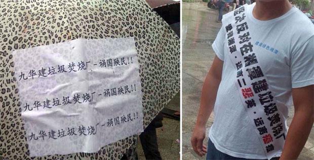 湘潭居民在雨傘或者身上掛上抗議垃圾焚燒廠的標語。(目擊者提供)