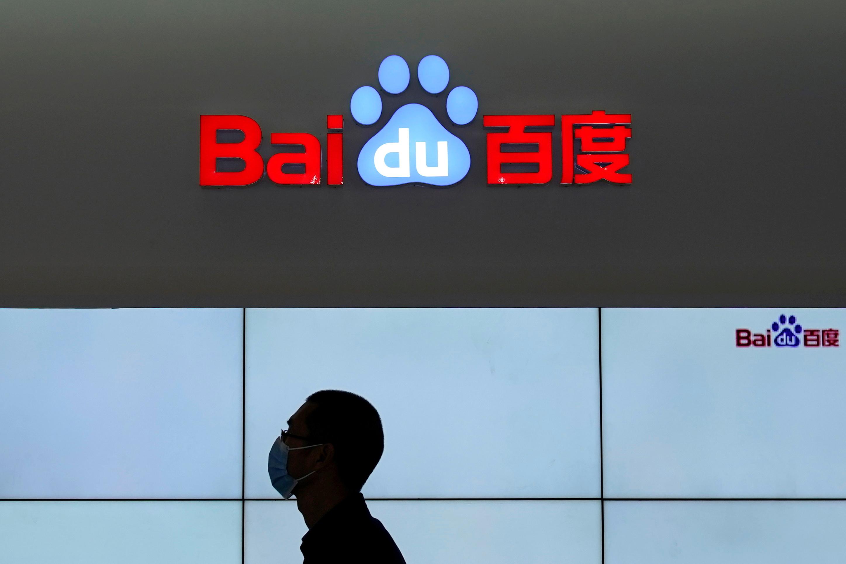 中國工信部要求互聯網平台解除屏蔽網址鏈接,包括百度。(路透社資料圖片)