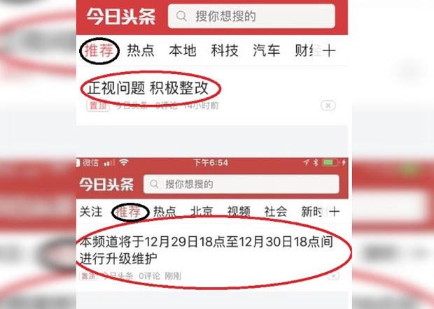 china-internet1