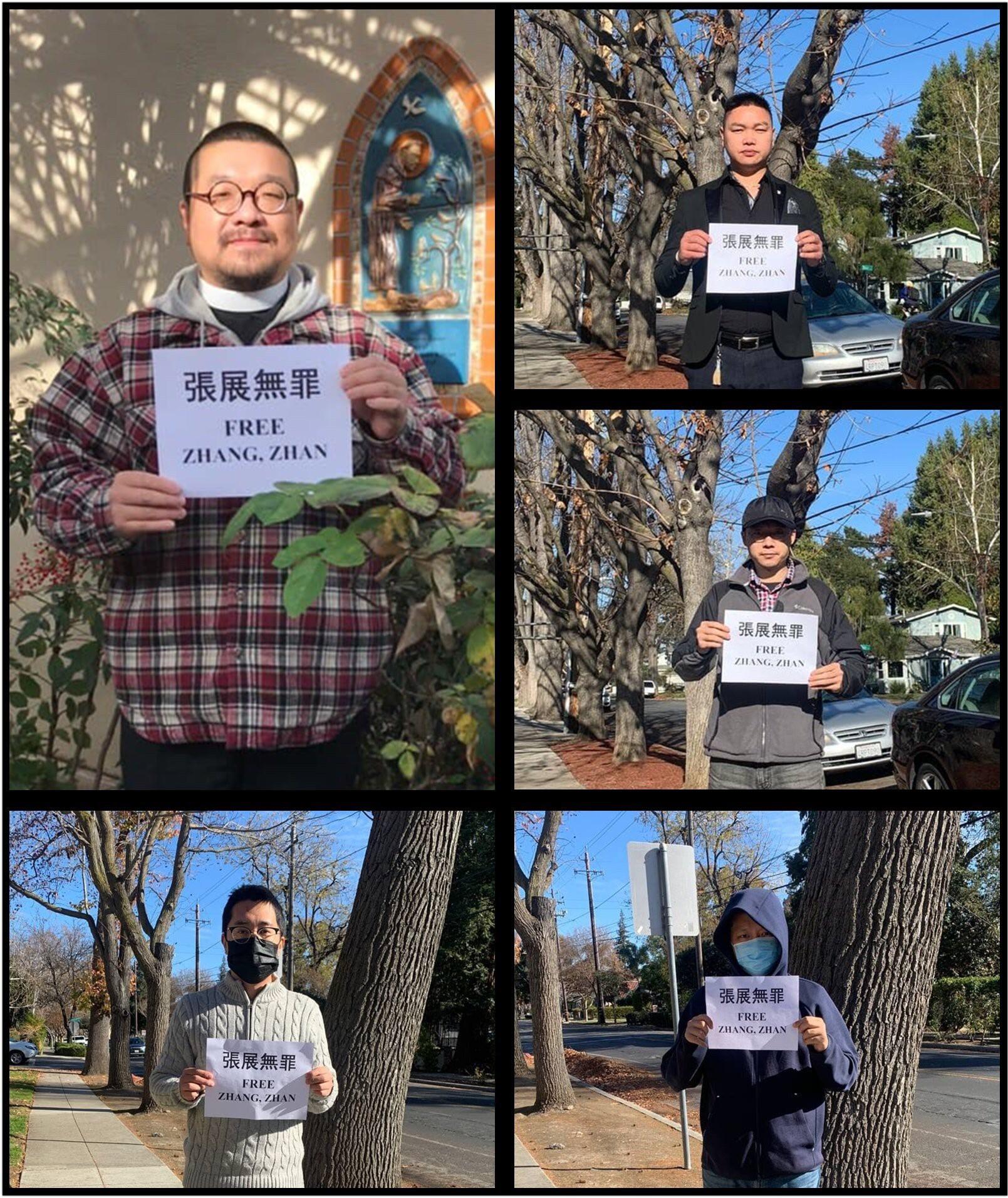 海內外人士聲援張展。(華人基督徒公義團契推特圖片)