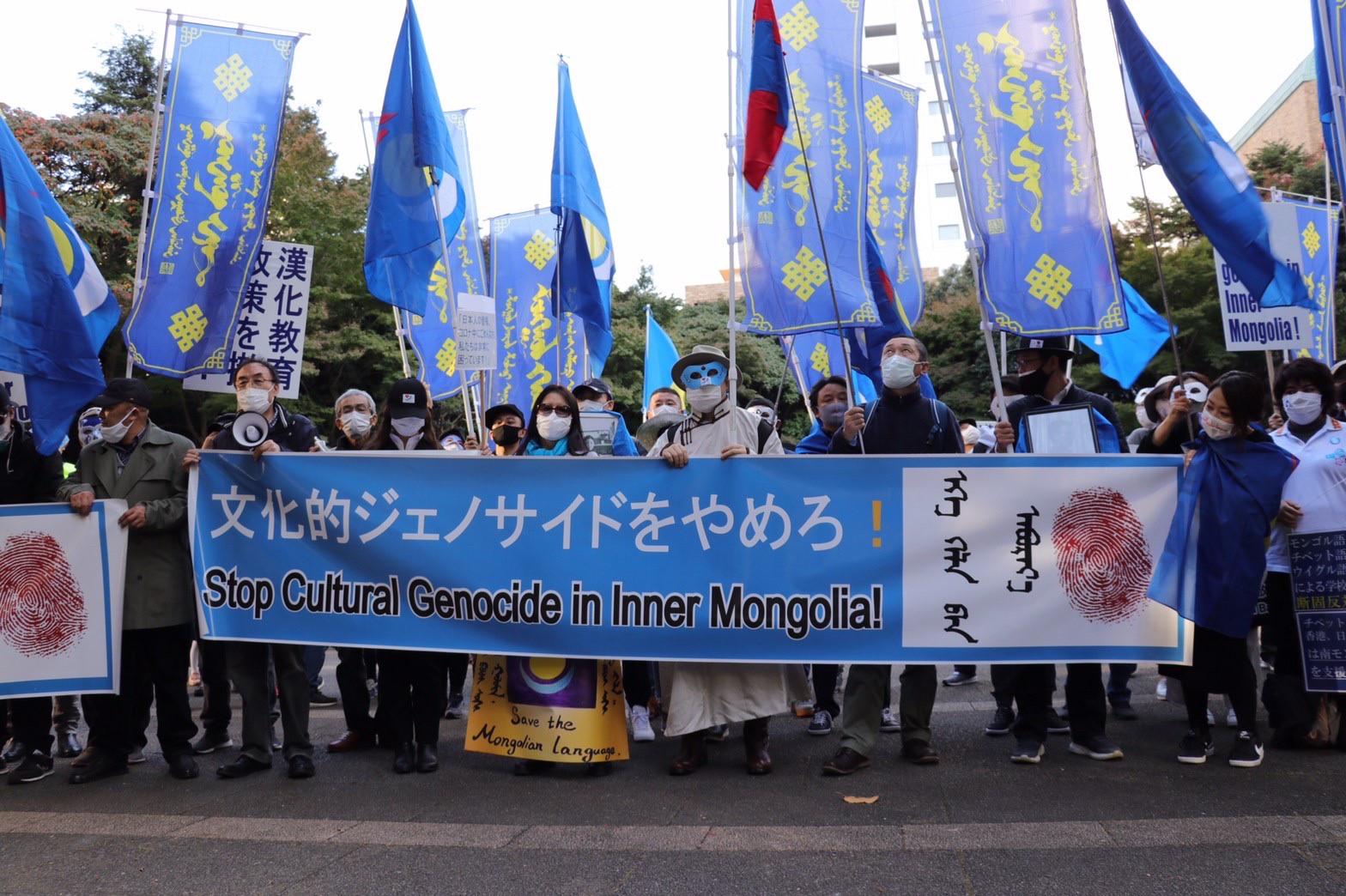 海外蒙古人要求中国政府停止在内蒙实行汉化教育。(参与者提供)
