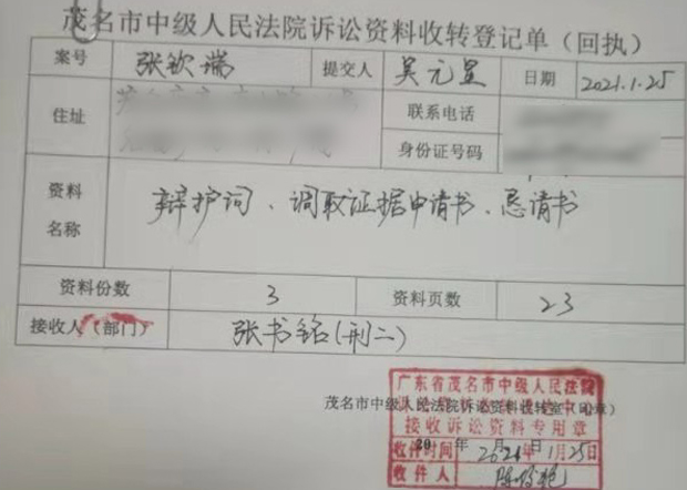 china-judge3.jpg