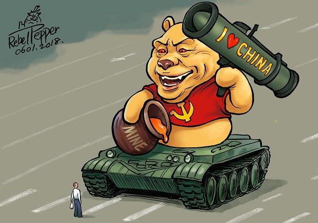 china-june4-tank