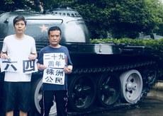china-june4-tank2