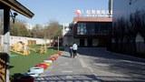 china-kindergarten