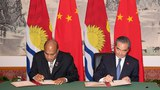 中國加速在太平洋島國布局 將在基里巴斯重建美軍廢棄機場