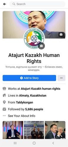 kz-facebook.jpg
