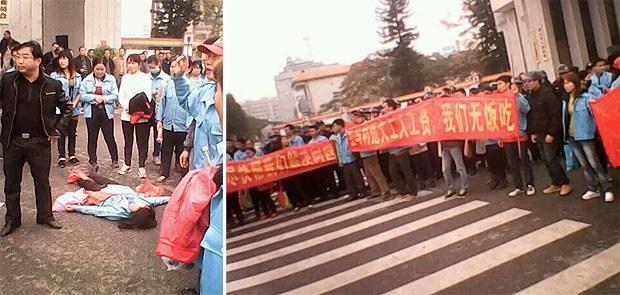 GD-Jieyang-Labor620.jpg