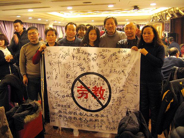 2012年12月,各地訪民展示徽標,呼籲廢除勞教。(李學惠提供)