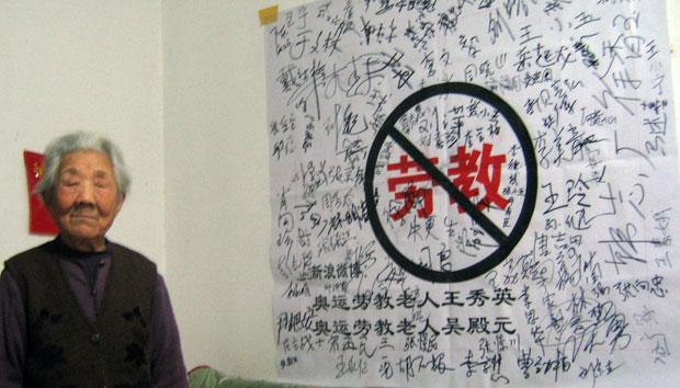 自2012年12月起,北京奧運勞教老人王秀英,在家中設立簽名站,響應公民連署廢除勞教制度的行動。(李學惠提供)