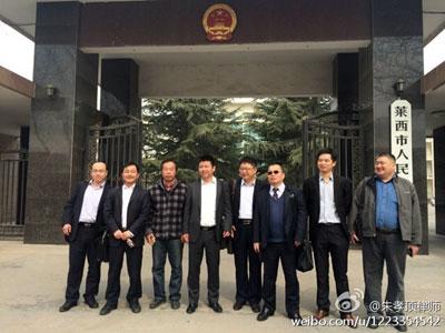 包括陈宝成律师袁裕来(右三)等金沟子村被捕村的代表律师,庭审结束后在法院外合照。(自律师朱孝顶微博)
