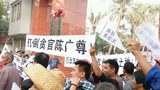 GD-Dongping-Land-Protest620.jpg