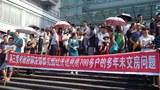 Guizhou-Housing-Overdue-Protest620.jpg