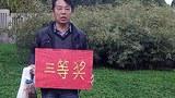 Gong-Jianjun-Death-Penalty350.jpg
