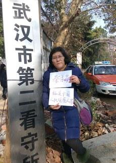 china-lawyer3