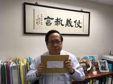 0421-China-Lawyer2.JPG