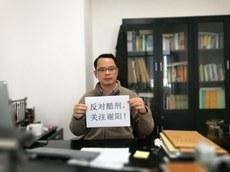 0421-China-Lawyer3.JPG