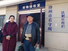 律师陈家鸿发文称「清算中共官僚」 遭公安抓捕及抄家