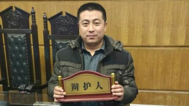 china-lawyer-ren-quanniu.jpg