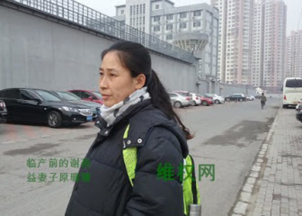 china-lawyer620.jpg