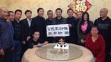 Tang-Jitian-Release-Citizen620.jpg