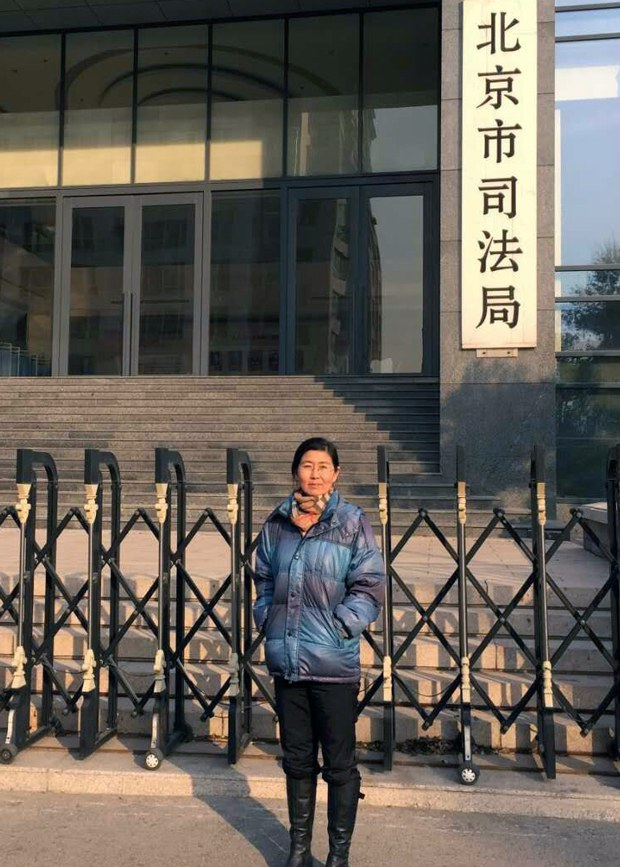 1128-china-lawyer620.jpg