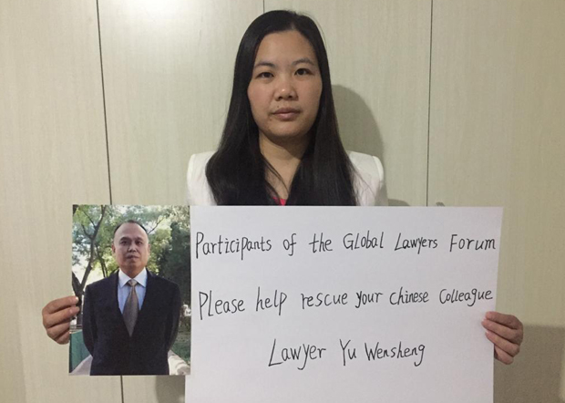 2019年11月29日,律師余文生妻子許艷,向世界律師大會的參加者發信,要求與會人士向當局提出釋放余文生。(許艷推特圖片)