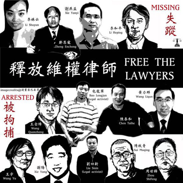china-lawyer-support-620.jpg