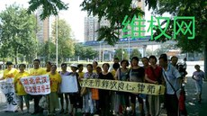 china-lawyer-supporters.jpg
