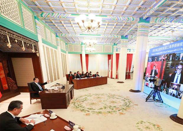 china-li2.jpg