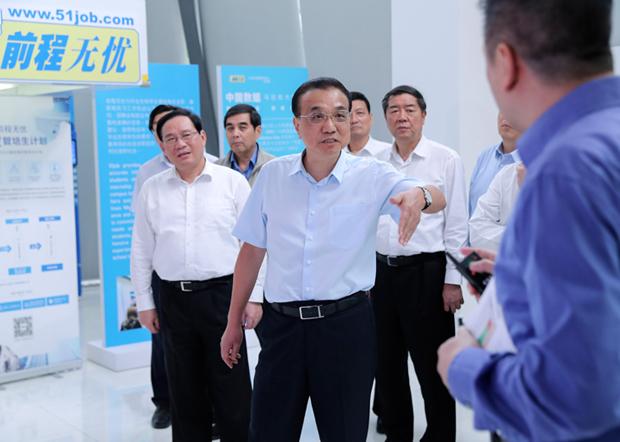 2020年9月21、22日,中国国务院总理李克强到上海视察民企和合资企业等,支持企业「深化改革开放」表态。与早前中共中央办公厅下发对民企统战完全不同。(中国政府网图片)