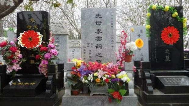 江青墓地近期對公眾開放 網民發照片警惕勿重回文革