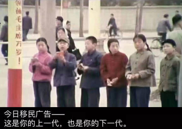 china-mao2A.jpg