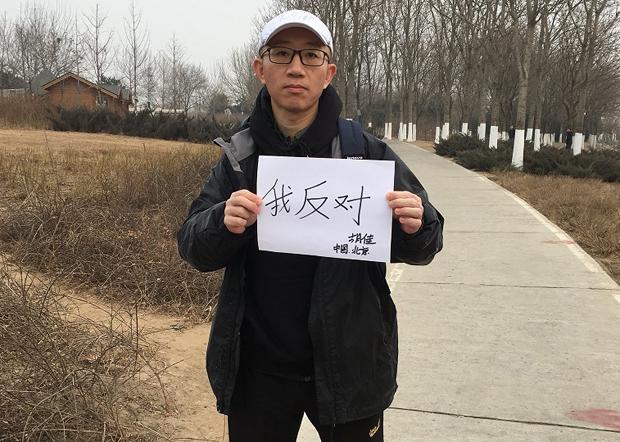 北京维权人士胡佳表示,中国当局对余文生案件一直拖延判决,是因为怕判决引起国际社会关注。(胡佳推特图片 / 拍摄日期不详)