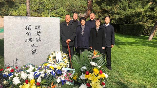 鮑彤獲准為趙紫陽掃墓 感慨趙終獲「自由與平安」