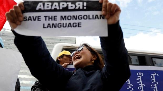 china-mongolia