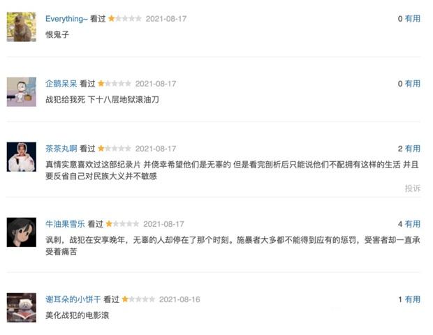 china-movie2.jpg