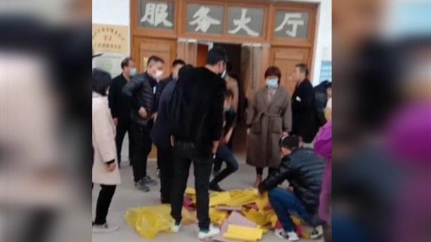 china-murder