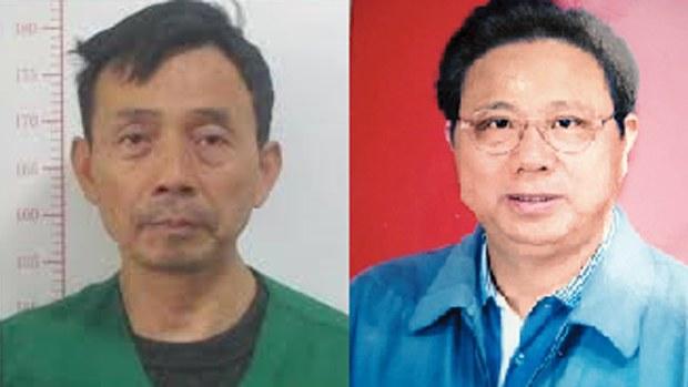 china-murder1