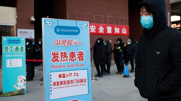 疫情卷土重来 中国各地倡议原地过年