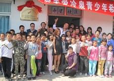 china-ngo2
