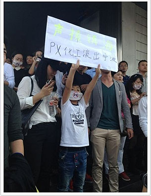 浙江省宁波市镇海区居民反对扩建化工项目,连日上街抗议。最终迫使政府让步。(照片由宁波网友提供)
