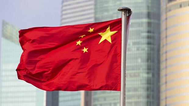 china-npc