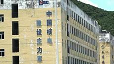 钦头村已改建成为电厂职员宿舍区。(本台拍摄)