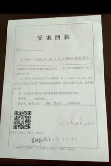 0418-china-occupy3.jpg