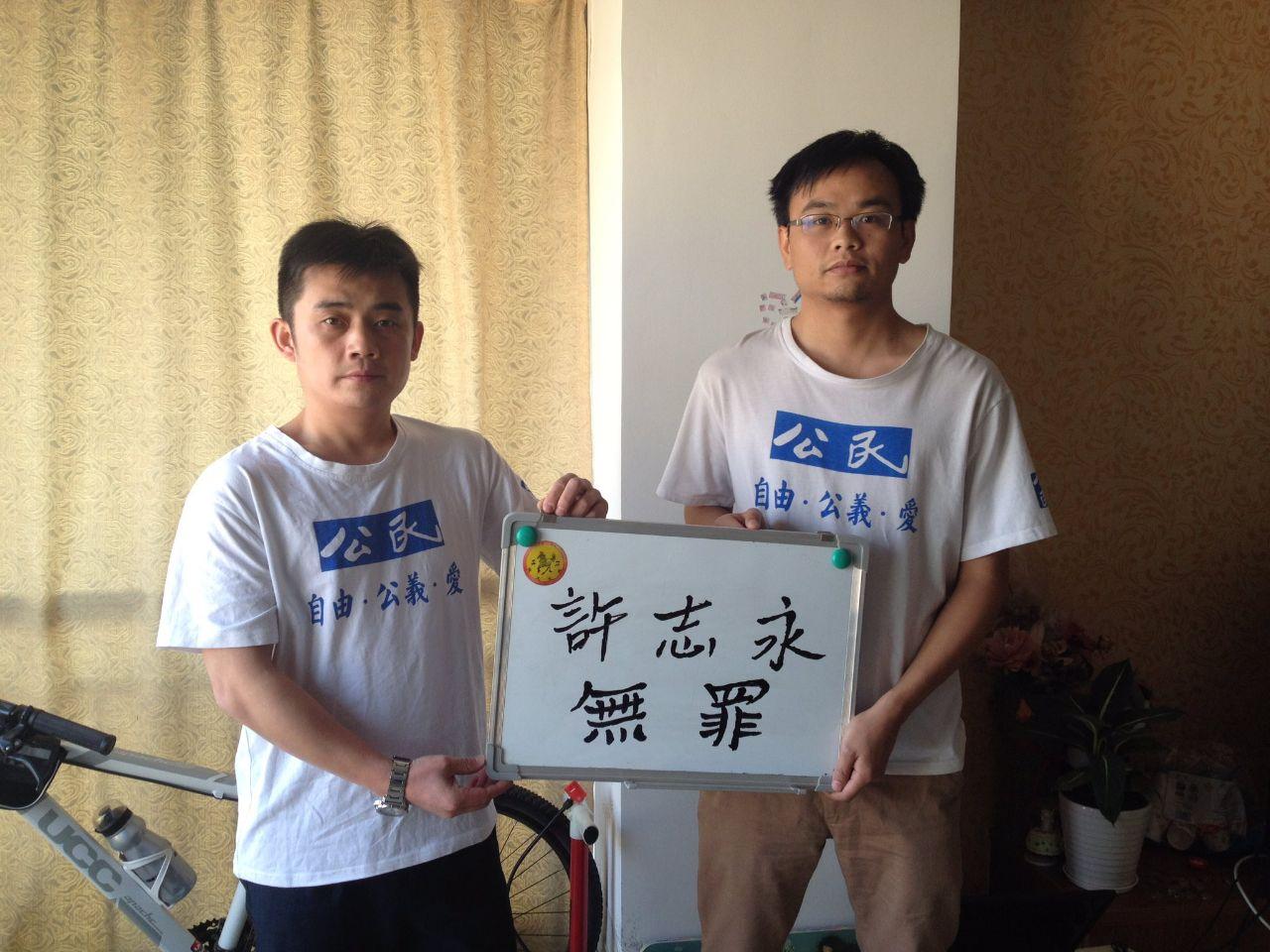 欧彪峰(左)长期关注社会民生,发布人权消息,声援被捕人士。(陈思明独家提供 / 拍摄日期不详)