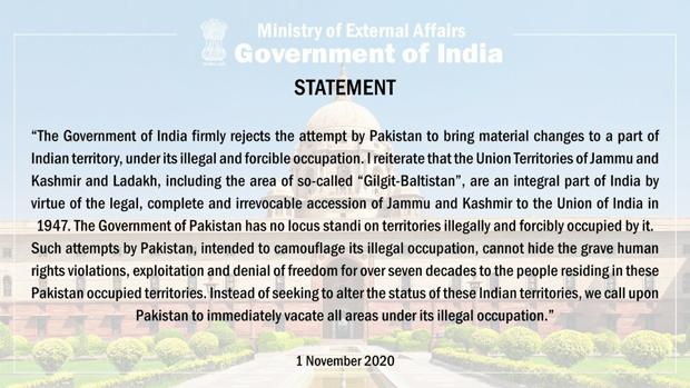 印度外交部就此发表严厉的声明,要求巴基斯坦立即撤出所有「非法占领」地区。(印度外交部脸书官方帐号)