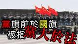 china-parade.jpg